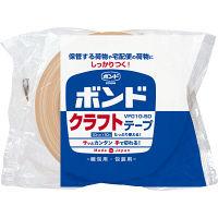コニシ ボンド クラフトテープ VF010-50 50mm幅×50m長 #05348 1箱(50個入) (取寄品)