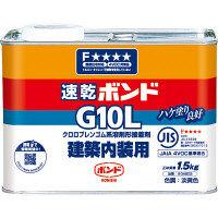 コニシ ボンド G10L 1.5kg #04803 1箱(12個入) (取寄品)