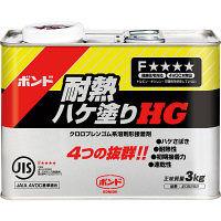 コニシ 耐熱ハケ塗りHG 3kg #05282 1箱(6個入) (取寄品)