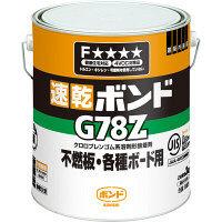 コニシ ボンド G78Z 3kg #43726 1箱(6個入) (取寄品)