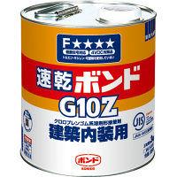 コニシ ボンド G10Z 3kg #43048 1箱(6個入) (取寄品)
