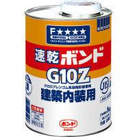 コニシ G10Z 1kg #43053 1箱(12個入) (取寄品)