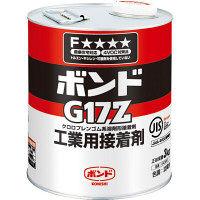 コニシ ボンド G17Z 3kg #43857 1箱(6個入) (取寄品)
