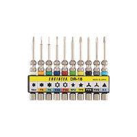 エンジニア エンジニア 特殊ネジ用ビットセット DR18 1セット 368ー7520 (直送品)