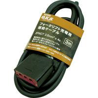 ハタヤリミテッド ハタヤ フォークリフト充電用補助ケーブル 5m OFC5 1本 331ー8460 (直送品)