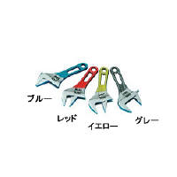 スーパーツール ワイドモンキレンチショートタイプ(クリアグレー)口開:0~30 MWM30SH 1丁 344-8665 (直送品)