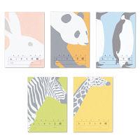 廣済堂 どうぶつのおくすり手帳(5種入) 32P 1箱(200冊:50冊入×4袋)