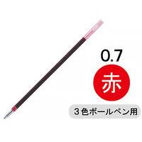 トンボ鉛筆 多色ボールペン用替芯 油性インク 0.7mm 赤 BR-CS225 1箱(10本入)