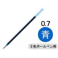 トンボ鉛筆 多色ボールペン用替芯 油性インク 0.7mm 青 BR-CS215 1箱(10本入)