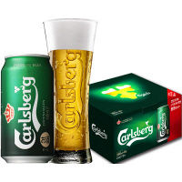 カールスバーグ 350ml8缶+グラス付