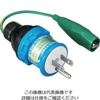 ハタヤリミテッド ハタヤ 2P・2P接地付兼用とび出しプラグ P23KE 1個 106ー1267 (直送品)