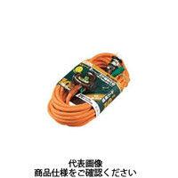 畑屋製作所 2P接地付延長コード 20m オレンジ NX-203K 1本 239-1864 (直送品)
