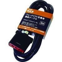 畑屋製作所 ハタヤ フォークリフト充電用補助ケーブル 3m OFC-3 1本 331-8451 (直送品)