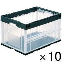 アスクル 折りたたみコンテナ フタ無 50L 1セット(10個:5個入×2箱)