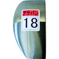 盛光 盛光 当盤 18号 KDAT0018 1個 174ー6758 (直送品)