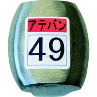 盛光 当盤 49号 KDAT-0049 1個 212-2103 (直送品)