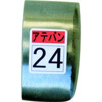 盛光 当盤 24号 KDAT-0024 1個 174-6791 (直送品)