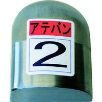 盛光 盛光 当盤 2号 KDAT0002 1個 174ー6677 (直送品)