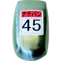 盛光 当盤 45号 KDAT-0045 1個 212-2065 (直送品)