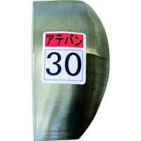 盛光 当盤 30号 KDAT-0030 1個 174-6804 (直送品)