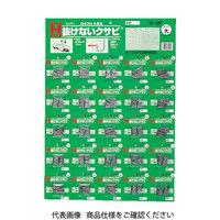 オーエッチ工業 OH ぬけないクサビAー中 OHKMP 1セット(2個:2個入×1パック) 211ー9021 (直送品)