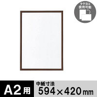 アートプリントジャパン 木製フレーム A2 ブラウン 1000008810 1セット(3枚:1枚×3)
