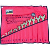 TRUSCO(トラスコ中山) ミラータイプコンビネーションスパナセット 14丁組セット 5.5-32mm TTCS14S 1セット 301-4134 (直送品)