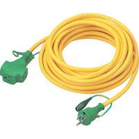 トラスコ中山 TRUSCO トリプルポッキン延長コード 黄 10m TPVS10E 1セット(1本入) 256ー2731 (直送品)