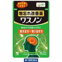 【第3類医薬品】ワスノン 42錠 小林製薬