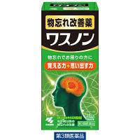 【第3類医薬品】ワスノン 168錠 小林製薬