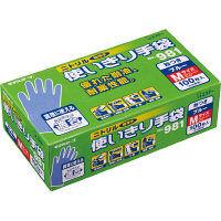 NO981ニトリル 使いきり手袋(粉つき) M ブルー 1セット(300枚:100枚入×3箱)