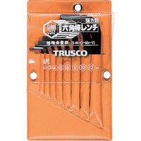 トラスコ中山 TRUSCO 六角棒レンチセット 8本組 GHM82512 1セット(8本:8本入×1セット) 125ー2771 (直送品)