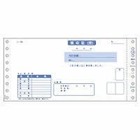 ヒサゴ 領収証 GB128 (取寄品)