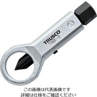 トラスコ中山(TRUSCO) ナットブレーカー No.1 TNB-1 1個 242-6447 (直送品)