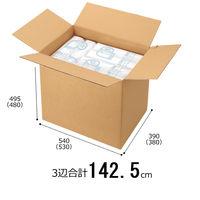【底面B3】 無地ダンボール箱 B3×高さ495mm 1セット(60枚:30枚入×2梱包)