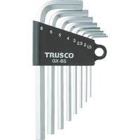 トラスコ中山 TRUSCO 六角棒レンチセット 8本組 GX8S 1セット(8本:8本入×1セット) 125ー3379 (直送品)