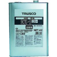 トラスコ中山 TRUSCO シントウ 4L ECOHSC4 1缶 512ー3101 (直送品)