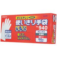 NO940ポリエチレン エンボス使い切り手袋 M 1セット(500枚:100枚入×5箱)