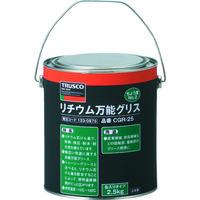 トラスコ中山(TRUSCO) リチウム万能グリス #2 2.5kg CGR-25 1缶 123-0875 (直送品)