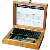 トラスコ中山(TRUSCO) ホルダー式精密刻印 3mm SHK-30 1組 239-8842 (直送品)