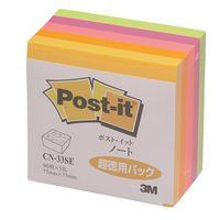 ポストイット 付箋 ふせん 通常粘着 ノート カラーキューブ 75×75mm ネオンカラー 1セット(2冊入) スリーエム CN-33SE