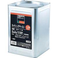 トラスコ中山 TRUSCO カッティングペースト 16kg CP16 1缶 123ー6873 (直送品)