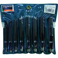トラスコ中山 TRUSCO ポンチセット 8本組 TPO8S 1セット 336ー5042 (直送品)