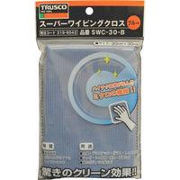 トラスコ中山 TRUSCO スーパーワイピングクロス 300mmX300mm 青 SWC30 1枚 219ー6042 (直送品)