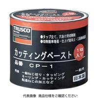 トラスコ中山(TRUSCO) TRUSCO カッティングペースト 5kg CP-5 1缶(5000g) 123-6865(直送品)