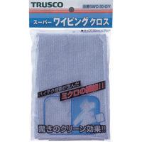 トラスコ中山(TRUSCO) スーパーワイピングクロス 300mmX300mm グレー SWC-30 GY 1枚 219-6051 (直送品)