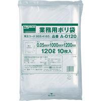 トラスコ中山(TRUSCO) TRUSCO 業務用ポリ袋 厚み0.05X120L 10枚入 A-0120 1袋(10枚) 002-4163(直送品)