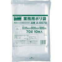 トラスコ中山 TRUSCO 業務用ポリ袋 厚み0.05X70L 10枚入 A0070 1セット(10枚:10枚入×1袋) 002ー4147 (直送品)