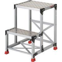TRUSCO(トラスコ中山) 作業用踏台 アルミ製・縞板タイプ 2段 70cm TSFC257 1台 336-5123 (直送品)