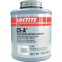 ヘンケルジャパン(Henkel Japan) ロックタイト アンチシーズカッパー C-5A 453.6g C5A-454 1缶 332-6411 (直送品)